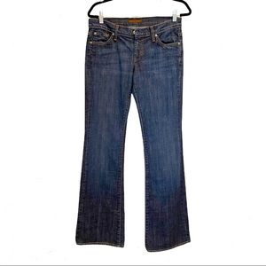 JAMES JEANS CURED BY SEUN 28 Bronze Tulsa Jeans
